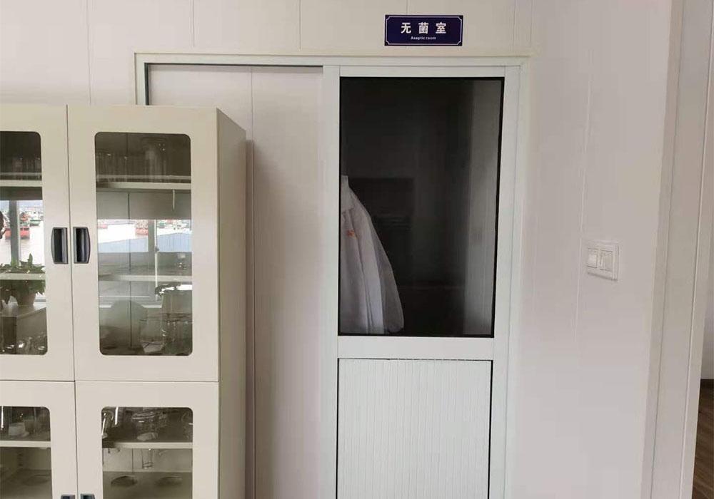 Germ-free room