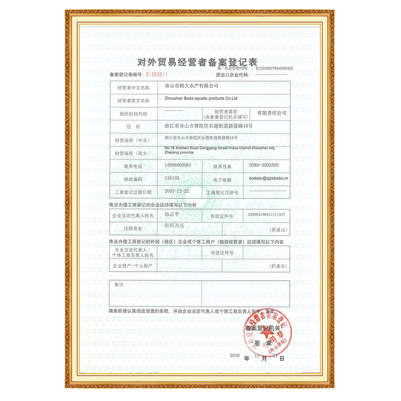 Foreign business record certificate