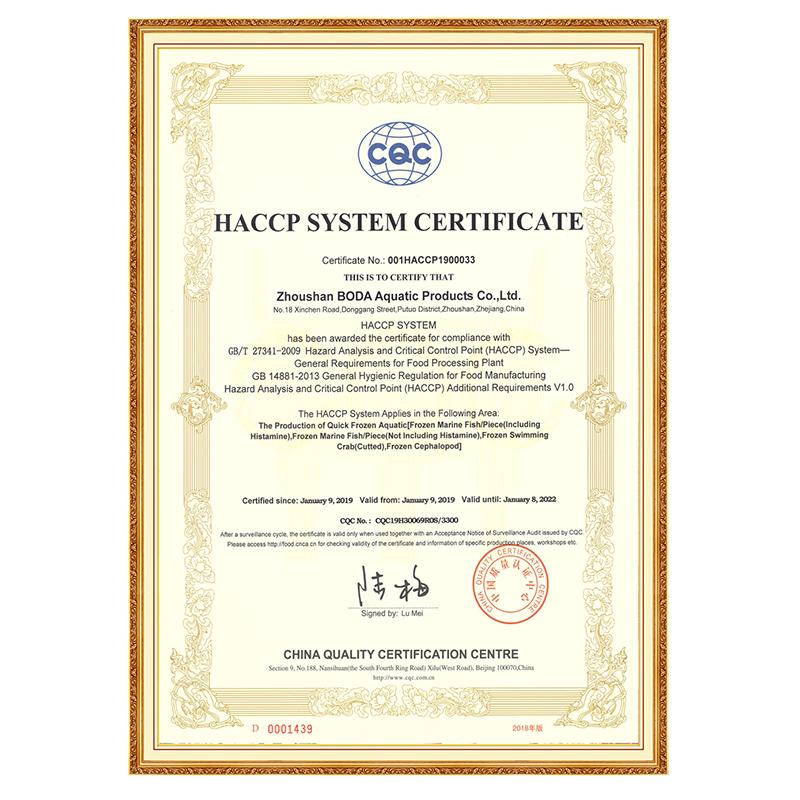 HACCP 英文